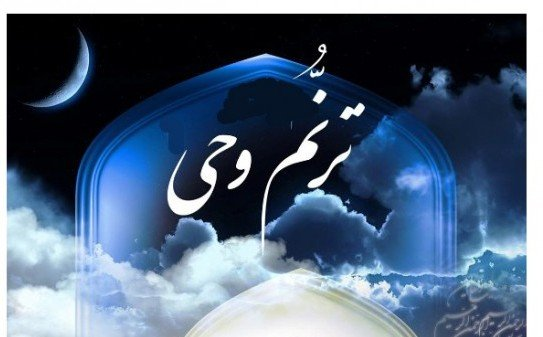 آیا حقیقت دارد که جبرئيل ابتدا ميخواست وحی را به علي (ع) نازل كند و سپس به دليلي به پيامبر (ص) نازل كرد ؟