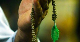 دعایی بسیار مجرب برای داشتن زندگی شیرین و داشتن مرگی راحت از آیت الله بهجت