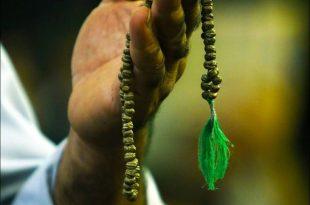 دستورالعمل و دعای بسیار مجرب برای وفاداری دوست و همسر کاملا تضمینی