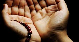 دعای بسیار مجرب برای کسب بزرگی و عزت و طلب جاه و الفت دل ها و فراخی روزی و هر آرزویی که دارید