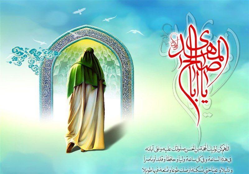 پایان یافتن قیام امام حسین (ع) با ظهور حضرت بقیه الله اعظم (عج) و تحقق حکومت الهی