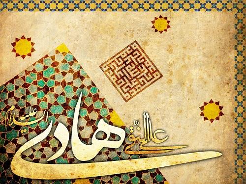 دعای امام هادی (ع) برای عبدالعظیم حسنی (ع) چه بود ؟