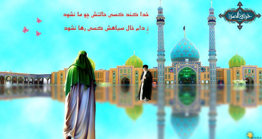 ملاقات با امام زمان (عج) در مسجد جمکران
