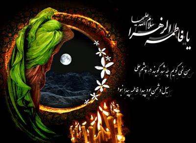 صلوات مخصوص حضرت زهرا (س) به نقل از امام حسن عسکری (ع) و فضیلت و ثواب صلوات بر حضرت فاطمه زهرا