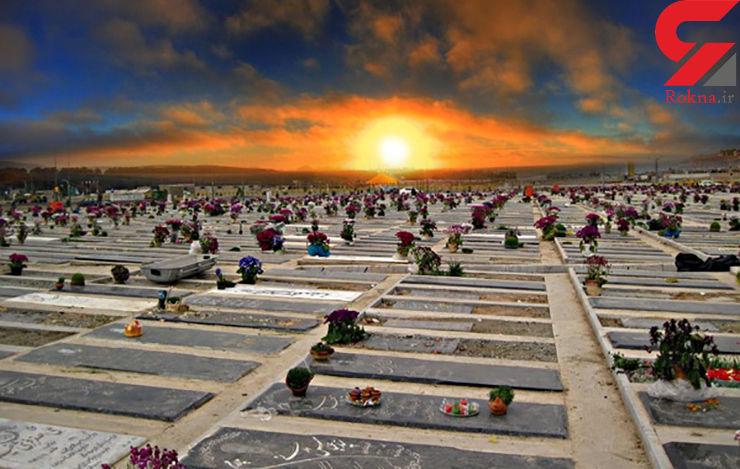 تأثیر دعا و یا خیرات بر میت (آیا دعا و خیرات از طرف زنده ها باعث کاهش عذاب قبر فرد مرده می شود؟)