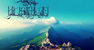 ذکر و دعایی محرب برای قوی شدن و تقویت ایمان به قدرت خداوند