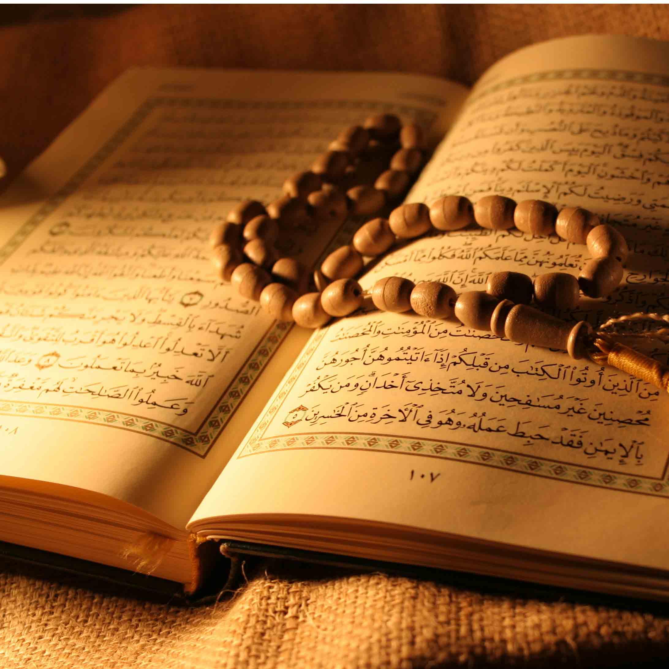 آثار و برکات فراوان قرائت و خواندن تمام سوره های قرآن