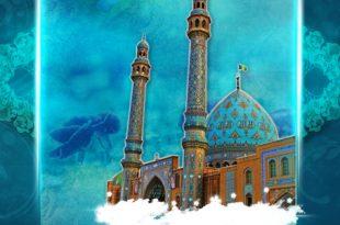 برخی از معجزات امام زمان (عج) - معجزه هایی كه حضرت مهدى (عج) به هنگام ظهور انجام خواهد داد