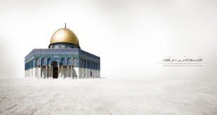 ختم بسیار مجرب قرآنی برای ادای قرض و دین فوری