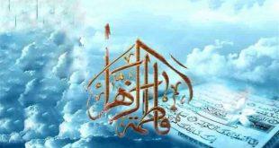 دعای ازدواج از حضرت فاطمه (س) - دعای چهل کلید جهت ازدواج فوری