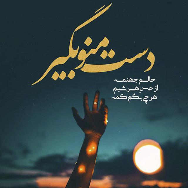 دعا و نماز بسیار مجرب جهت برآورده شدن هر حاجتی از امام حسین (ع)