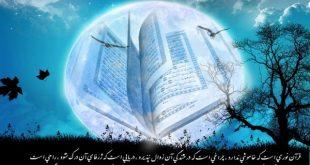 دعا و دستورالعمل بسیار مجرب از امام علی (ع) برای ازدواج سریع دختران و پسران