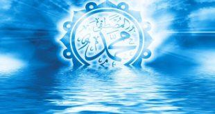 دعای مجرب برای ازدواج از امام صادق (ع) - دعا برای ازدواج از آیت آلله بهجت