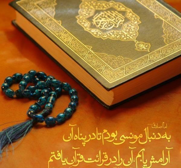 اذکار و ادعیه بسیار مجرب برای آرامش اعصاب و روان دعای معتبر جهت رفع دلشوره