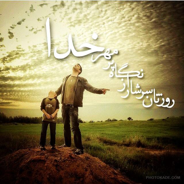 ختم و دعای بسیار مجرب و قوی برای برآورده شدن حاجت فوری و تضمینی از شیخ بهایی