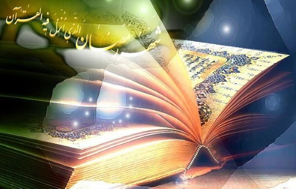 متن دعای شش قفل - خواص و فضیلت دعای شش قفل برای حاجت روایی و حل مشکلات