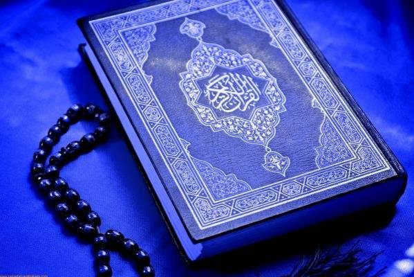 تعبیر خواب قرآن خواندن - <strong>معنی</strong> و <strong>مفهوم</strong> خواندن قرآن در خواب