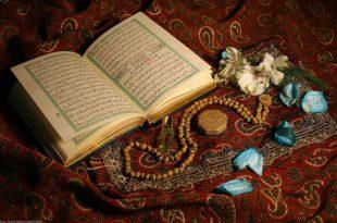 نماز مخصوص روز جمعه جهت برآورده شدن تمام حاجت ها