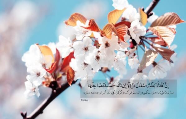 دعای مجرب راضی شدن زن از شوهر یا شوهر از زن