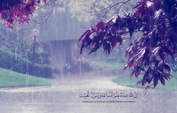دعایی مجرب برای وسعت رزق و روزی و رسیدن به مال به نقل از کتاب قرآن درمانی روحی و جسمی