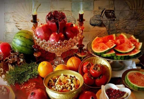 تبریک شب یلدا یا شب چله یکی از کهن ترین جشن های ایرانی